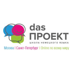 Немецкий клуб москва бесплатно женский клуб с мужским стриптизом москва